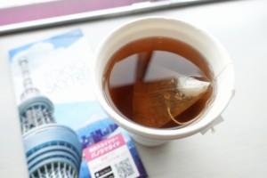 ジンジャーほうじ玄米茶