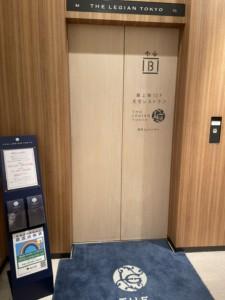 レギャントーキョー エレベーター